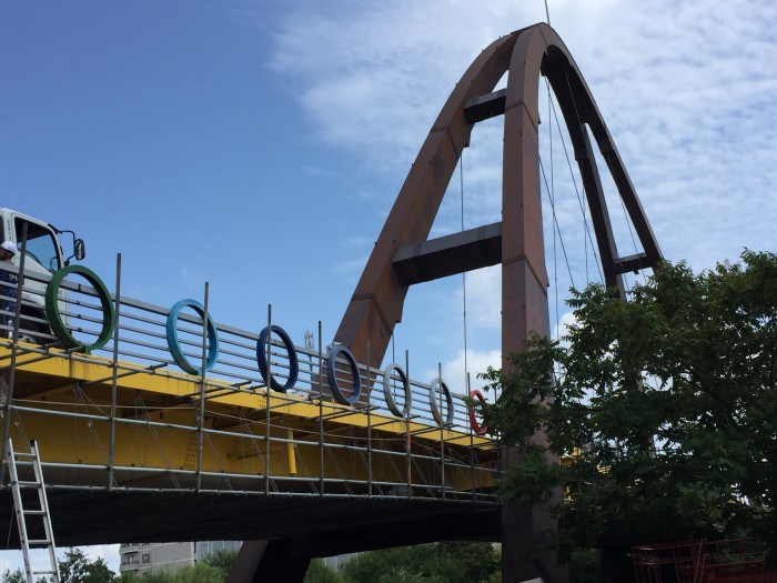 虹の橋工事を承りました。